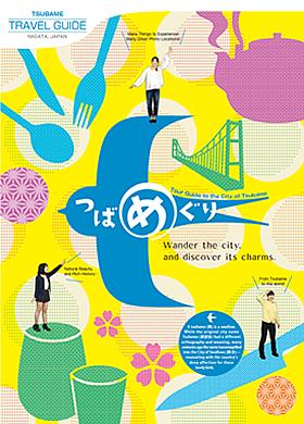 【Tsubame City Travel Guide】TSUBAMEGURI PDF