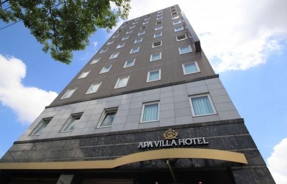 APA VILLA飯店 燕三條站前