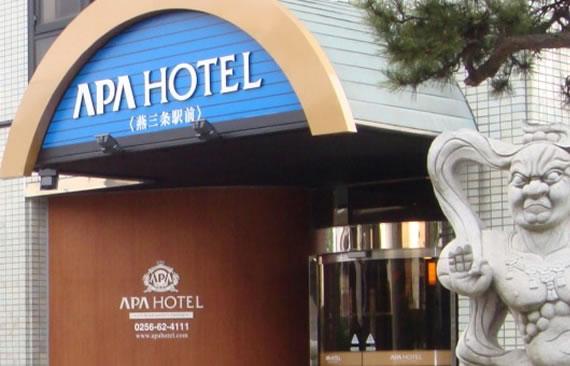 APA飯店 燕三條站前