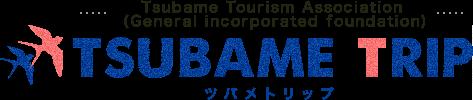 新潟県燕市の観光スポット情報なら燕市観光協会