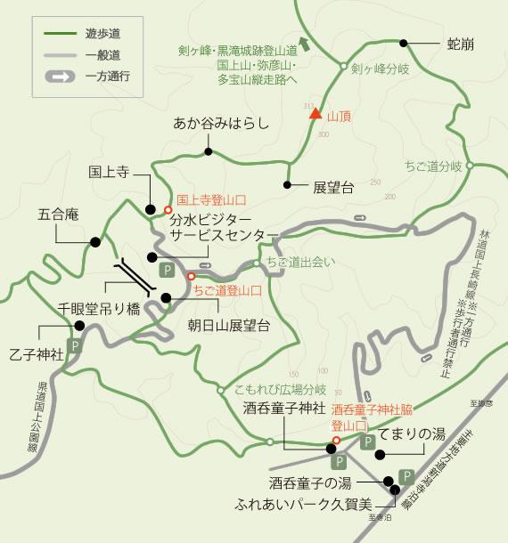 トレッキングマップ