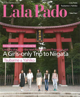 【English】Tsubame&Yahiko L'ala Pado PDF