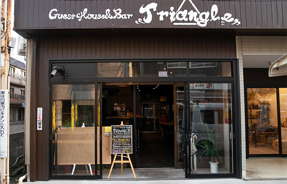Triangle Guesthouse&Bar
