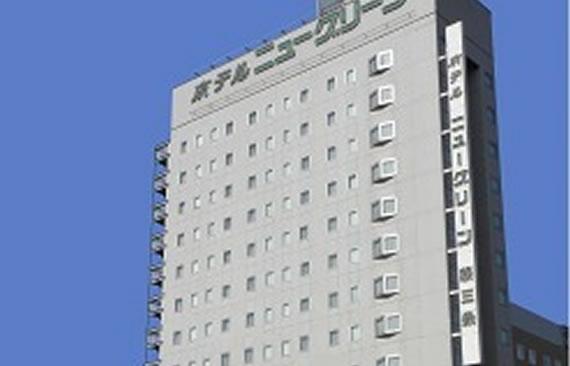 Hotel New Green Tsubame Sanjo