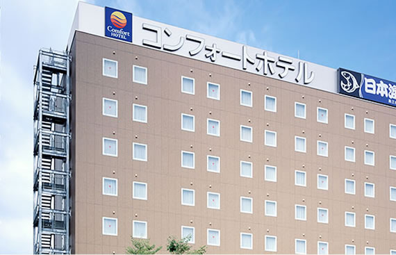 Comfort Hotel Tsubame Sanjo