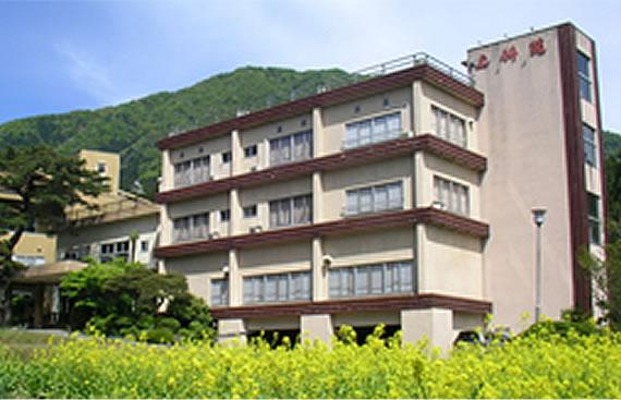 Joshuen, a Hot Spring in Central Yahiko